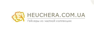 Logotipe Heuchera.com.ua